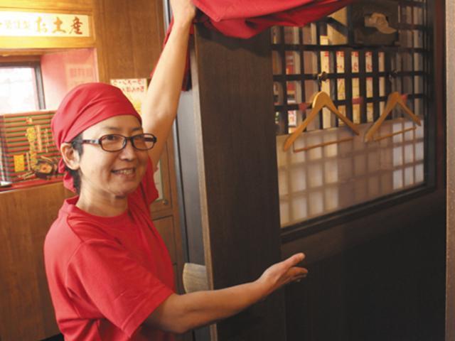 一蘭  小戸店の画像・写真